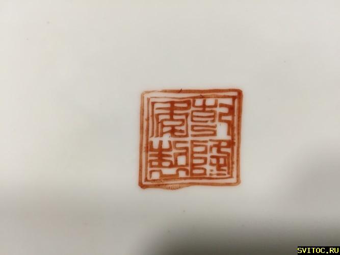 post-1182-0-80305100-1431445602_thumb.jp