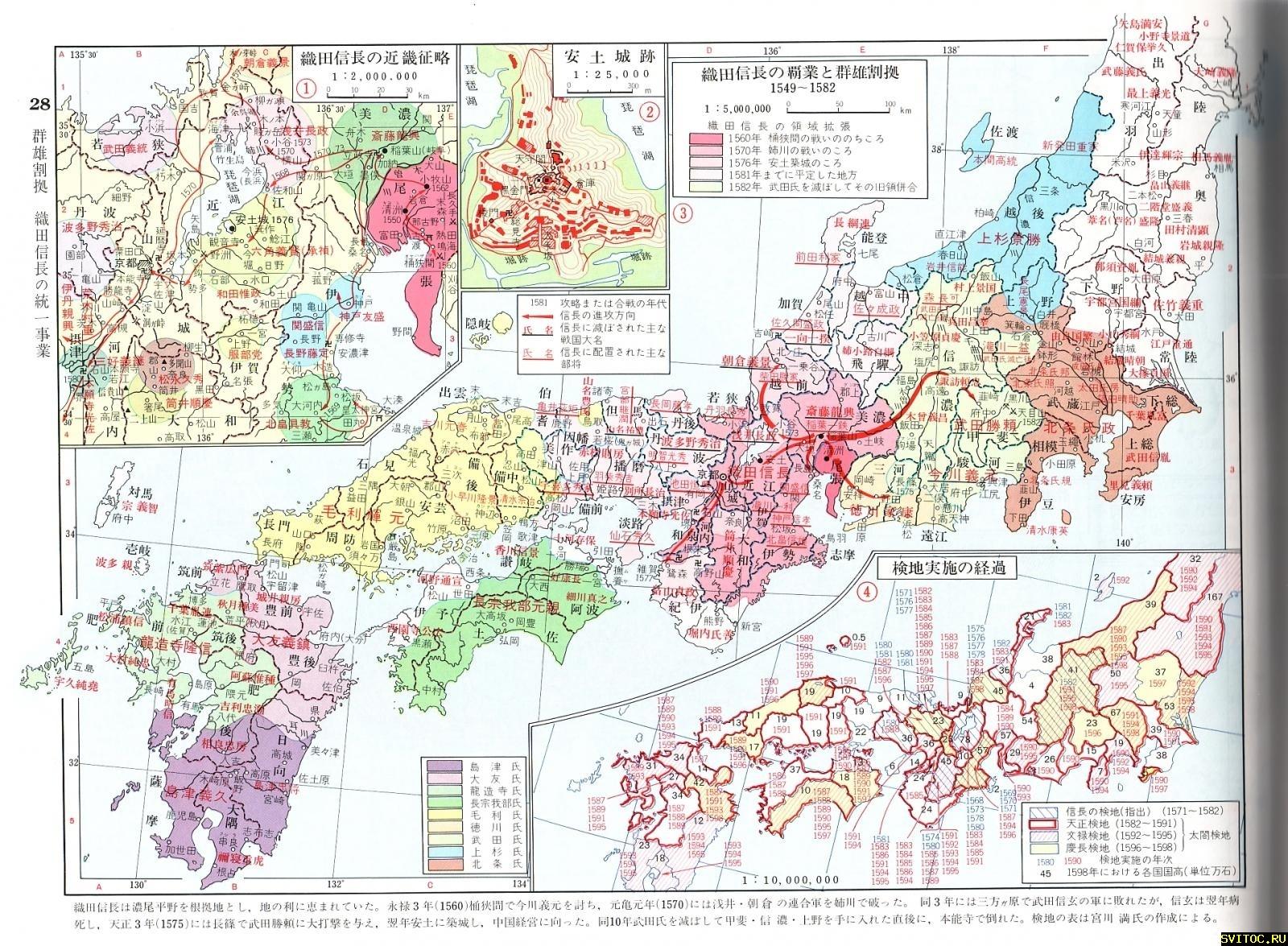 post-1429-0-26439100-1443016819_thumb.jp