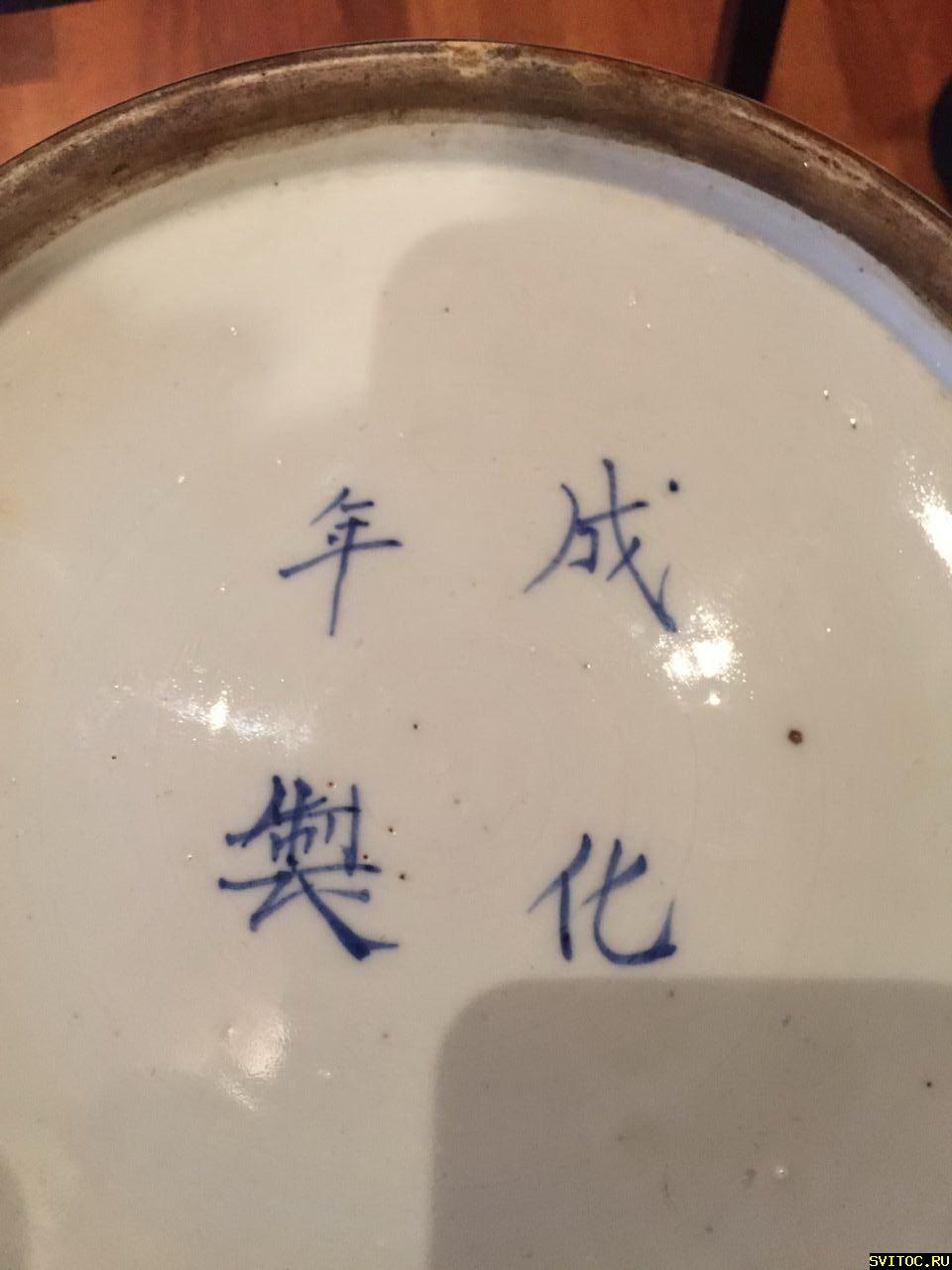 post-1761-0-54794600-1448416217_thumb.jp