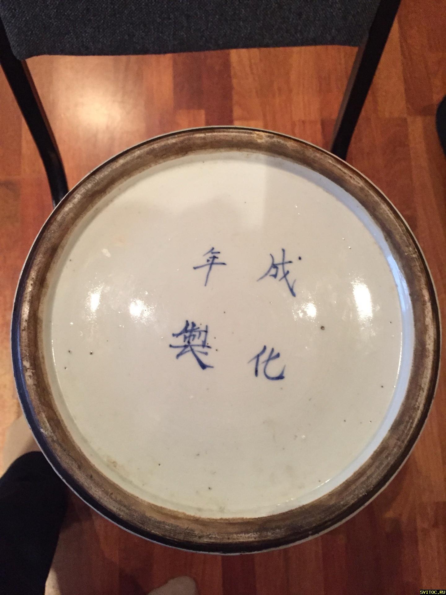 post-1761-0-79654200-1448416374_thumb.jp
