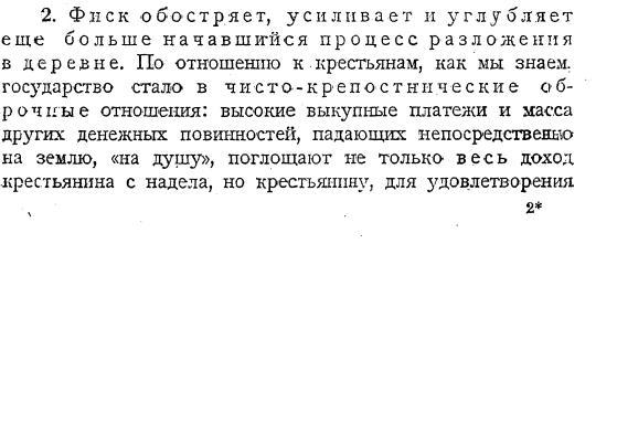 Аптек_3.JPG