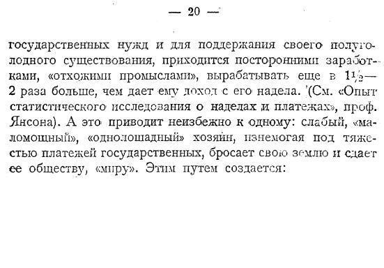 Аптек_4.JPG