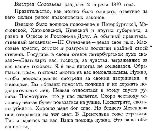 Петербург_879.JPG