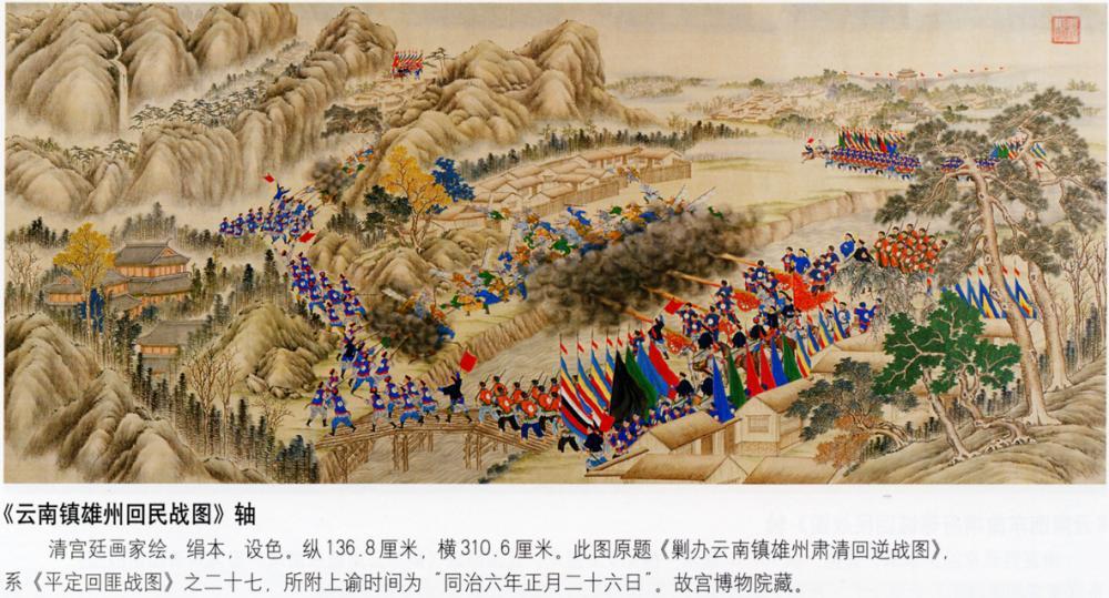 57470a273c942_Capture_of_Zhengxiong_Yunn