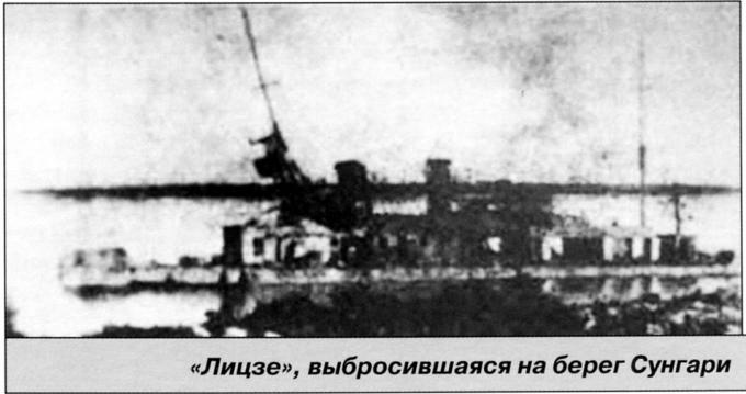 gunboat_otter-02-13-680x359.jpg.5d3f776a