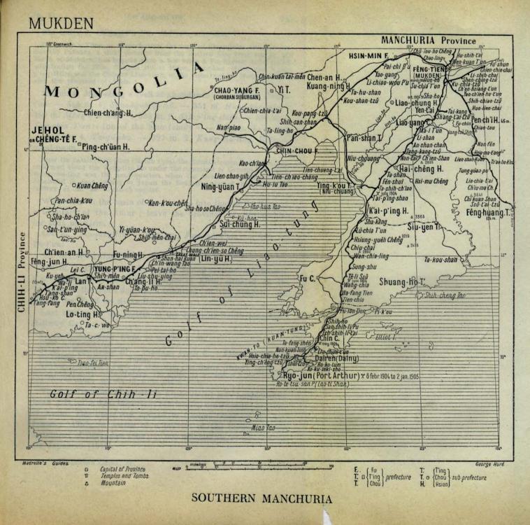 south_manchuria_1912.thumb.jpg.39ed32338