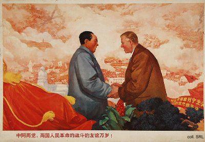 Mao-Hoxha_CR_Poster.jpg.7e96151ea7d26e81