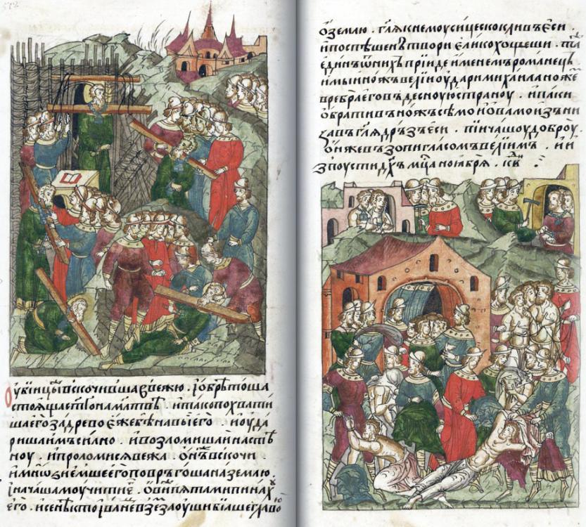 Murder_of_Mikhail_of_Tver.thumb.jpg.acd6