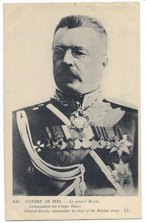 Nikolai_Ruzsky_1915.thumb.jpg.98790d6528