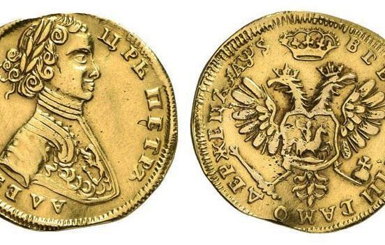 Гривенник китайца 1 рубль 1912 года цена серебро
