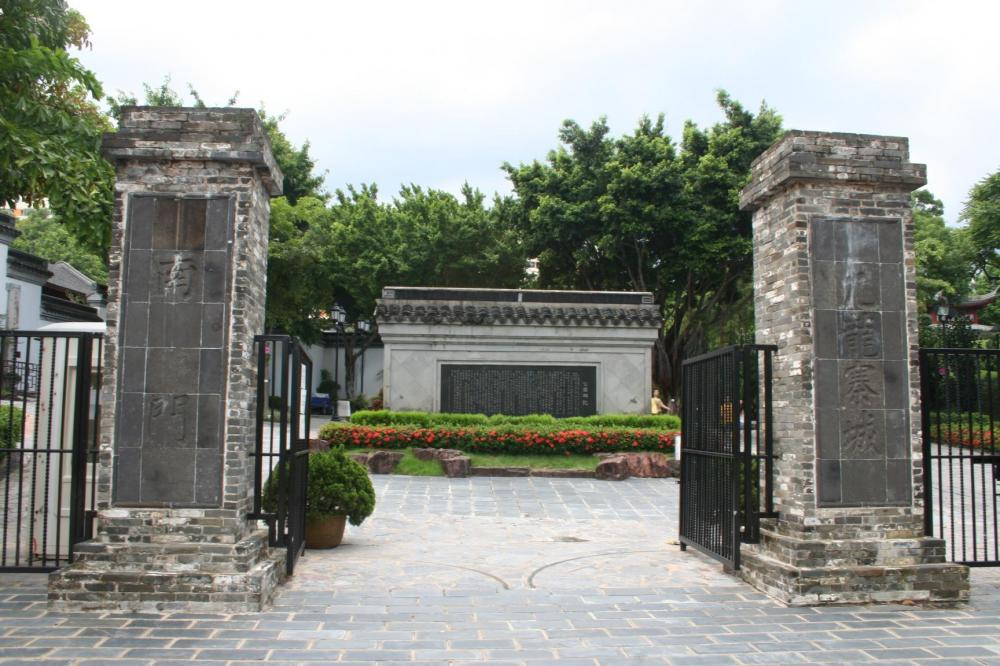 5852871320abd_Kowloon_Walled_City_Park__