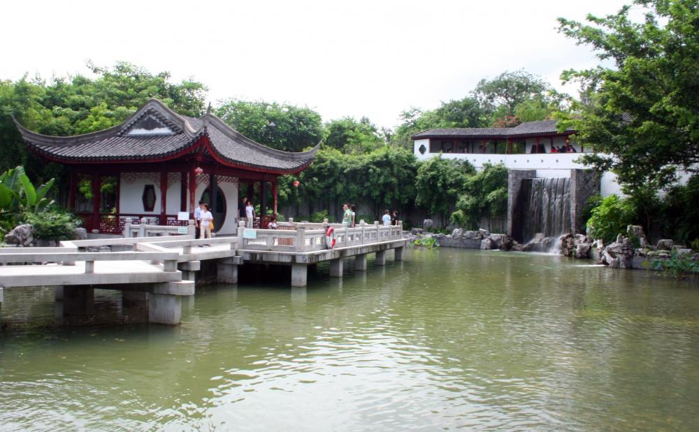 5852871776477_Kowloon_Walled_City_Park__