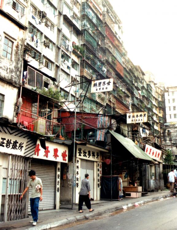 Kowloon_Walled_City_1991.thumb.jpg.4a1eb