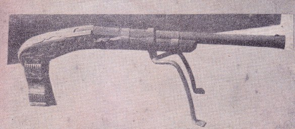 jingal-or-grass-hoppeer-gun.jpg.66351f12