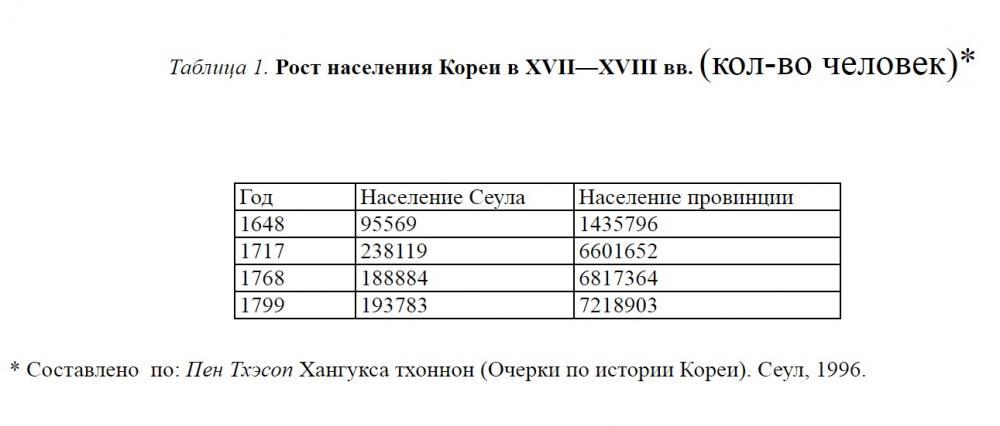 111.thumb.jpg.2c3b190c7eb6ed0baf6e5a80bf