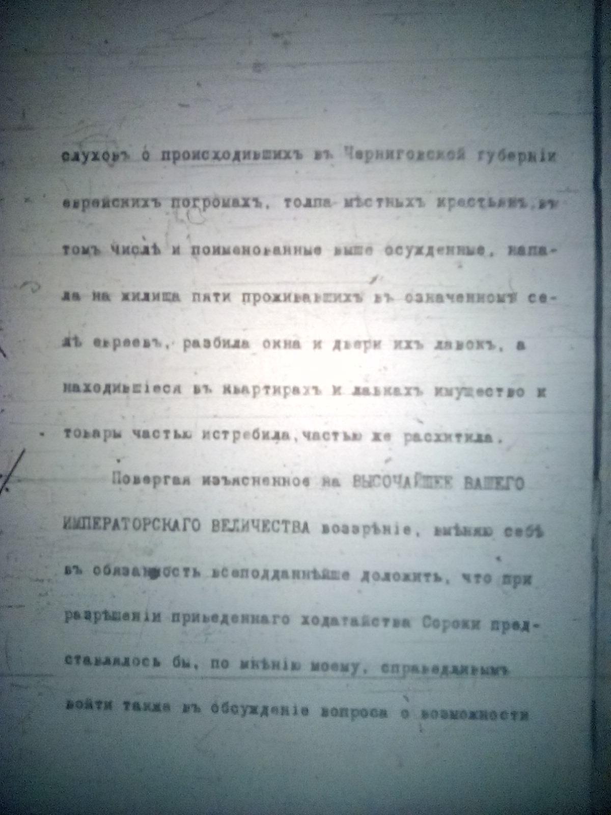 Кредитные карты без отказа в банках Красноярска