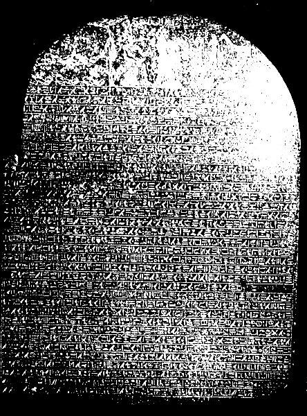 stela_pianhi.jpg.91f2a8a50d3fcb4d52d3913