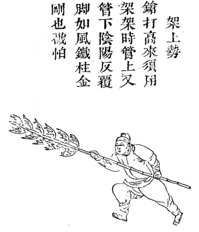 Wubeizhi_Langxian5.thumb.jpg.ca3cc380a43
