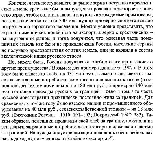 Шубин_01.JPG
