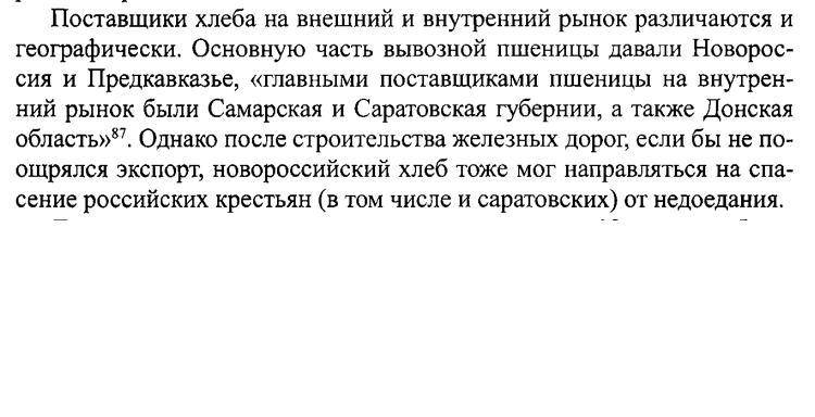 Шубин_03.JPG