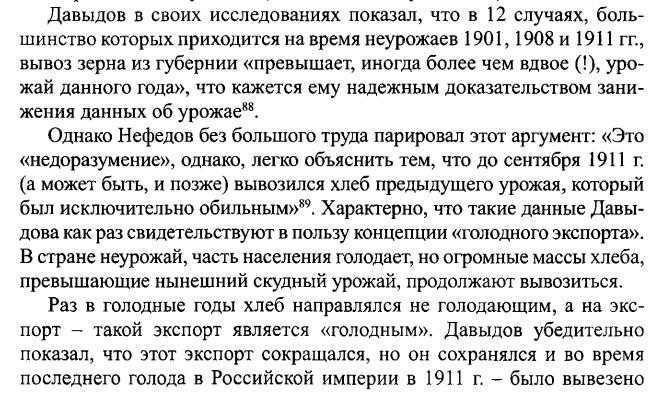 Шубин_04.JPG