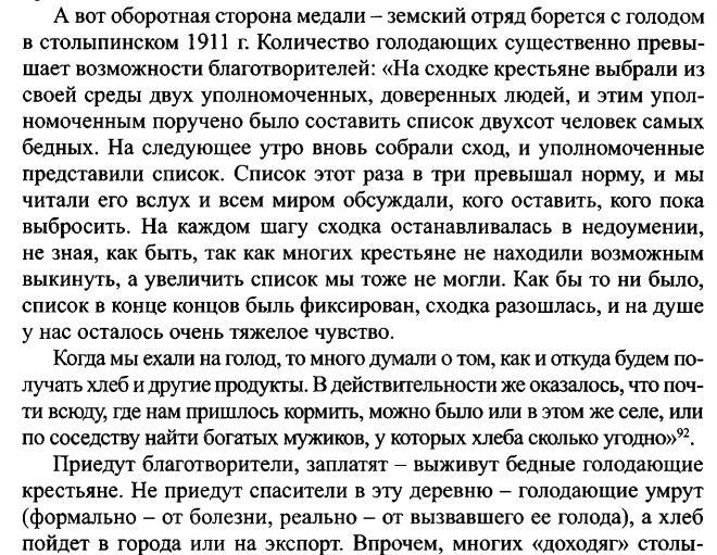 Шубин_05.JPG