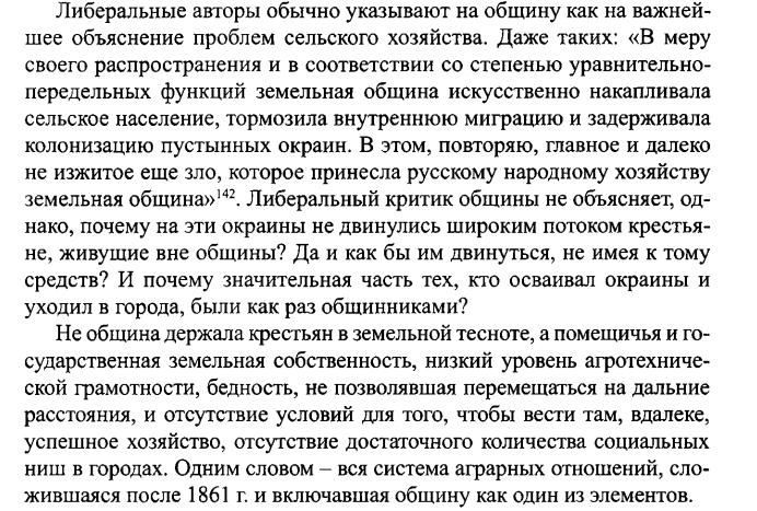 Шубин_06а.JPG