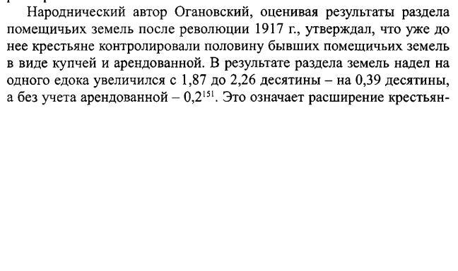 Шубин_07а.JPG