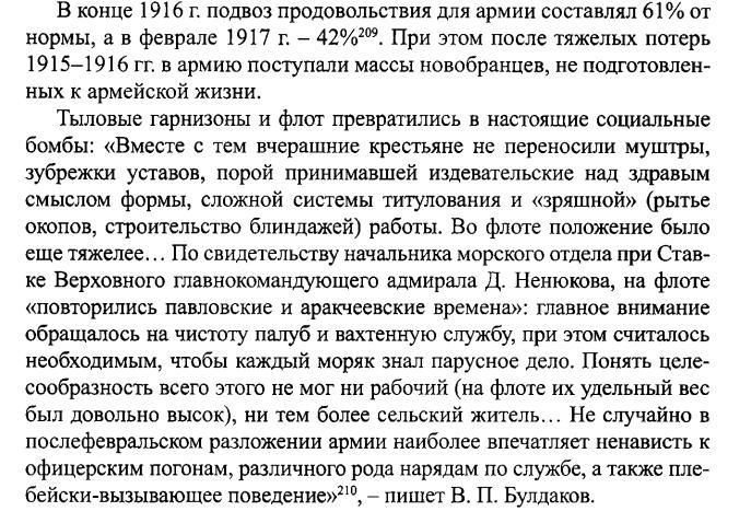 Шубин_09.JPG