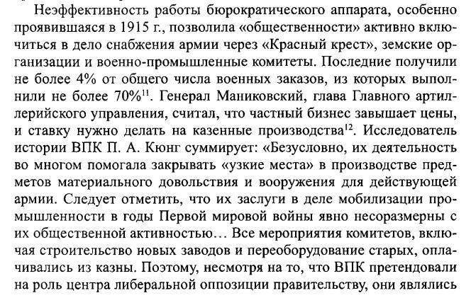 Шубин_12а.JPG