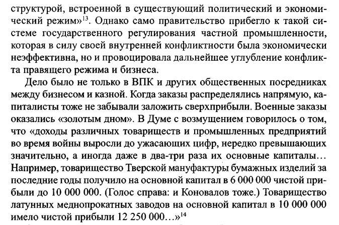 Шубин_12б.JPG