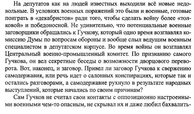 Шубин_14а.JPG
