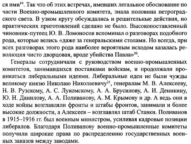 Шубин_14б.JPG