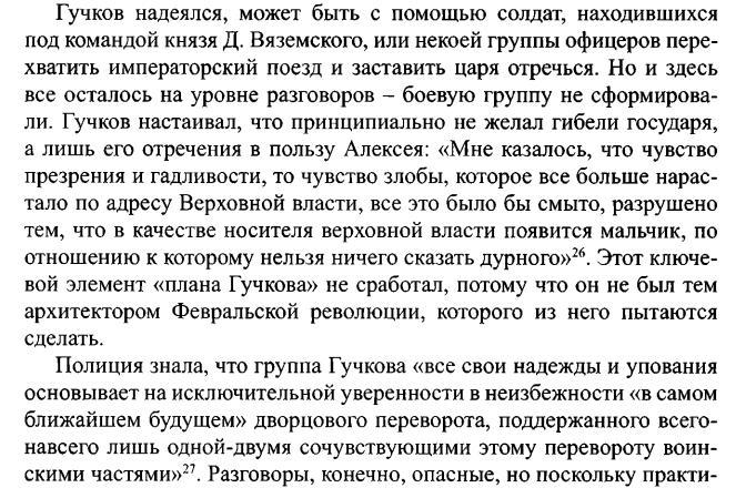 Шубин_14е.JPG