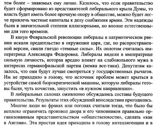 Шубин_14г.JPG