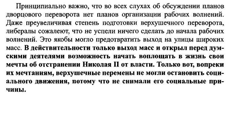 Шубин_14з.JPG