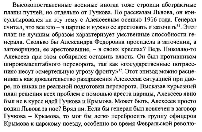 Шубин_14ж.JPG