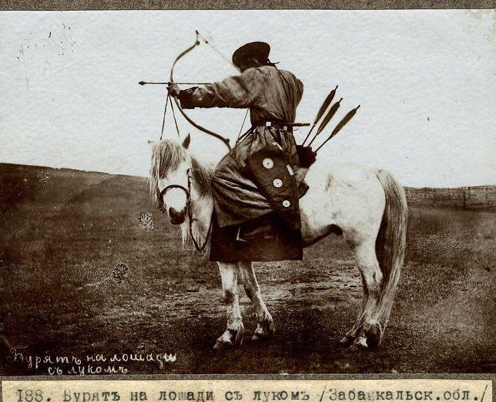 buryat-archer 1895.jpg