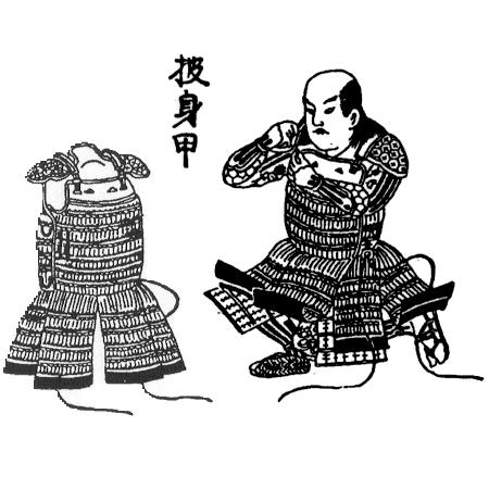59e506885b405_Samurai_putting_on_a_dou_(