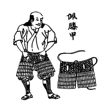 Samurai_putting_on_haidate.png.1e7ea17a6