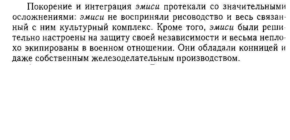 Emisi_-_konnitsa.JPG.3a5992c2d568a5c6cf1