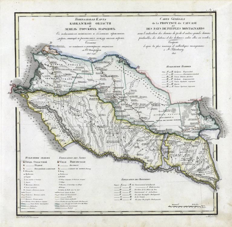 Karta_Kavkazskoy_oblasti_i_Zemli_Gorskih