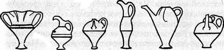 hettskuaya_keramika.jpg.5fad20fb2c11e77a