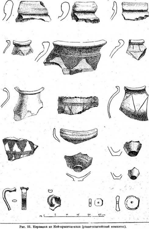 KKK_keramika.thumb.jpg.642fa52cdb2fc4445