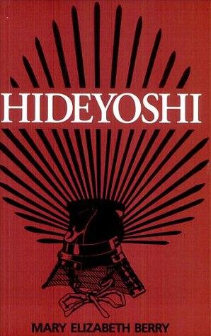 Berry M.E. Hideyoshi