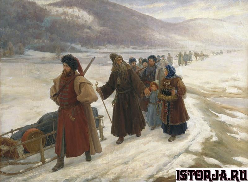 Avvakum_in_Siberia.jpg.740f6afb2ba783da4