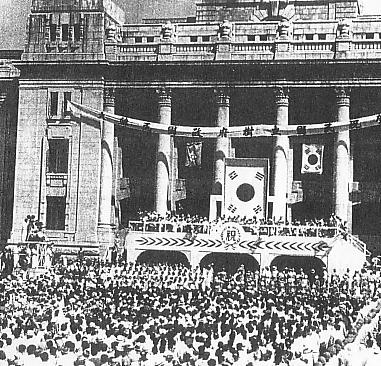 Ceremony_inaugurating_the_government_of_