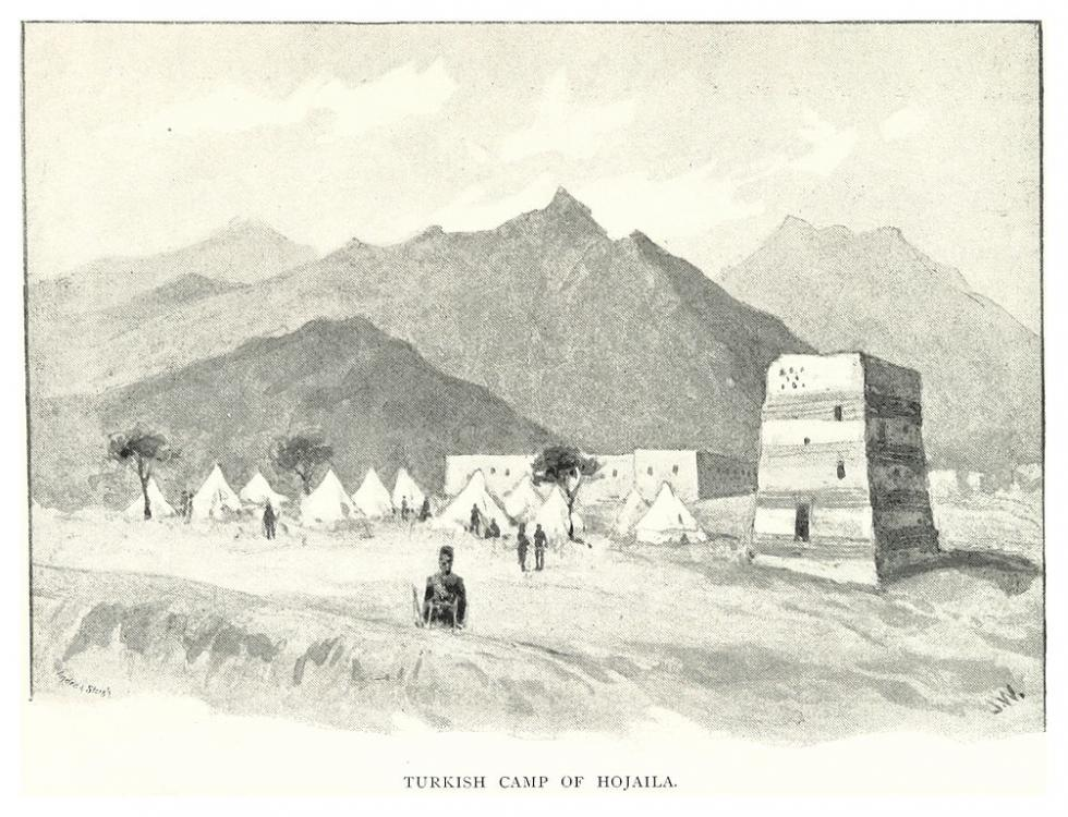 Turkish_camp_of_Hojaila.thumb.jpg.7c7346