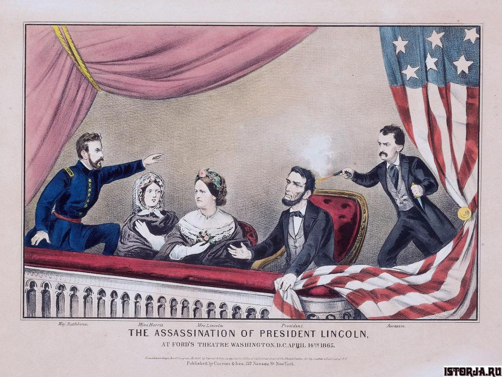 Assassination_of_President_Lincoln.thumb