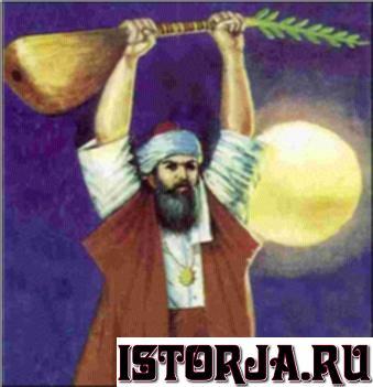 Pir_Sultan_Abdal.jpg.2038de451f058dcfbbf